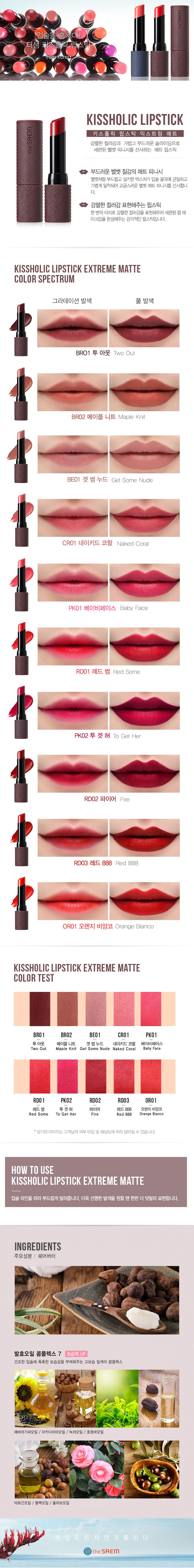 The Saem Kissholic Lipstick Extreme Matte 38g Korea Best Ebay How To Use